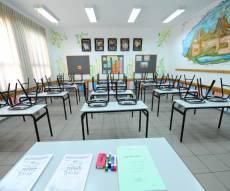 בצל הרקטות: היכן לא מתקיימים לימודים?