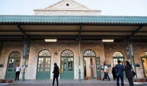 מתחם התחנה בירושלים