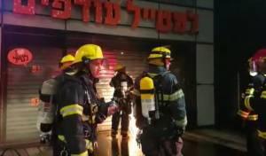 הלילה בחיפה: שריפה במרכז הקונגרסים