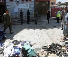זירת הפיגוע המחריד - שוב פיגוע ענק בקאבול: לפחות 57 הרוגים