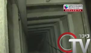 כיכר TV: הבריחה המדהימה של איל הסמים מהכלא השמור