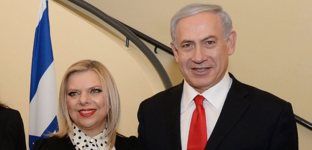 ראש הממשלה בנימין נתניהו ורעייתו שרה