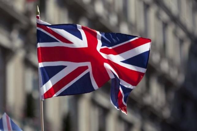 הדגל הבריטי