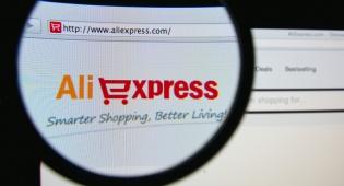 החג הסיני ברשת: 15 מיליארד דולר ב-15 דקות