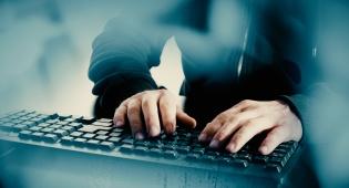 מידע אישי בעולם הדיגיטל. אילוסטרציה