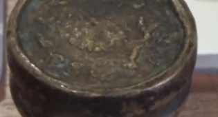 """""""חותם שלמה"""" התגלה בבית שודד עתיקות"""