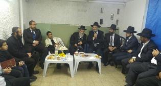 """דרעי ונציגי ש""""ס בניחום אבלים - אבל בפתח תקווה: הרבנית שושנה שרעבי ע""""ה"""