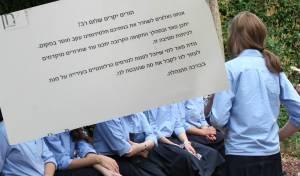 תלמידות הסמינר נשלחו הביתה: אין כיתות