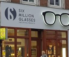 """החנות מעוררת הסערה - החנות  """"6 מיליון משקפיים"""" תשנה את שמה"""