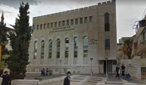בית הכנסת סאדיגורה בירושלים