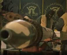 """הטיל הג'יהאדי החדש; """"שוגר לחדרה"""" • צפו"""