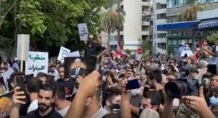 אחרי השעית חקירת הפיצוץ: הפגנות בלבנון