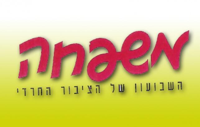 לוגו משפחה