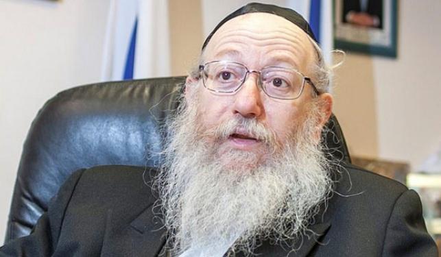 חיפה: יונה יהב ייפגש עם ליצמן