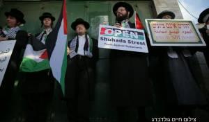 """""""נטורי קרתא"""" הפגינו עם הפלסטינים בחברון"""