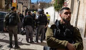 כוחות הביטחון בירושלים, היום