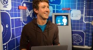 מייסד פייסבוק מארק צוקרברג - כך פייסבוק בודקת את הנאמנות שלכם