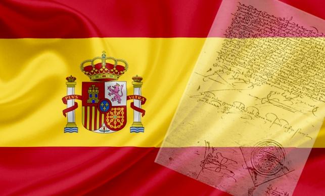 דגל ספרד: ברקע הצו המלכותי שהורה על גירוש היהודים מספרד