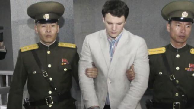 הסטודנט שנעצר בצפון קוריאה - חזר ומת