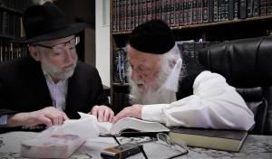 """הרב אברהם וולפסון ז""""ל עם יבל""""א הגאון רבי ברוך דב פוברסקי"""