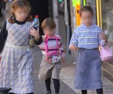 אילוסטרציה - התשלום תמורת קבלת הבנות הופחת; הורים נטלו הלוואה