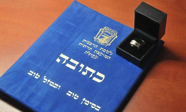 בני ישיבות ירשמו לנישואין בישיבה