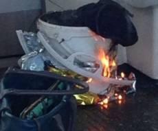 הדלי בו הוסתר המטען - בהלה בלונדון: מטען חבלה ברכבת התחתית