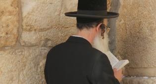 """מתפללים. - גדולי ישראל ו""""השעה התשיעית"""""""