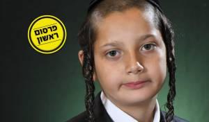 """אסון טביעת הנער: רה""""י זומן לחקירה ונעצר"""