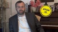 הרב שטיינברגר: למה ללבוש חולצה לבנה?