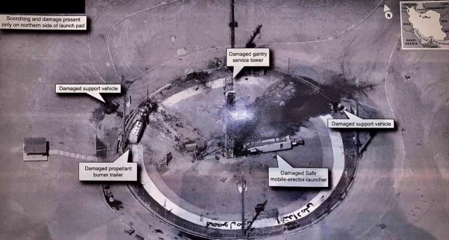 מרכז החלל האיראני, לאחר פיצוץ הטיל