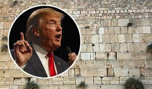 טראמפ והכותל המערבי - גורמי ממשל בכירים: 'הכותל המערבי חלק ממדינת ישראל'