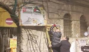 צפו: כך הוסרו דגלי פלסטין ב... מאה שערים