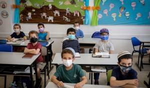 תלמידים בבית ספר באפרת