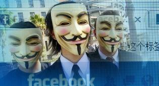 המדריך: כך תזהו מתחזים בפייסבוק