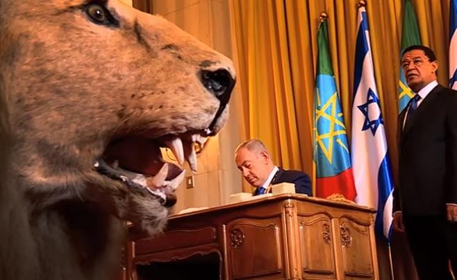צפו: האריה של נשיא אתיופיה שאג על נתניהו