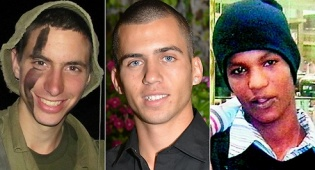 הדר גולדין, שאול אורון, אברה מנגיסטו - הממשלה תאסור כניסת אנשי חמאס מעזה
