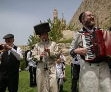 שמחת חג הפסח על חומות העיר העתיקה
