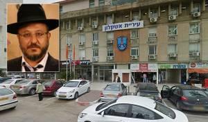 """עשור, נציג """"אגודת ישראל"""" לצד עיריית אשקלון - הדיינים זעמו על מהלכי נציג 'אגודת ישראל'"""