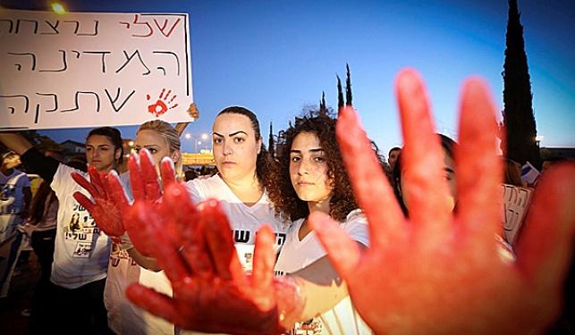 ההפגנה במוצאי שבת נגד שחרור מחבלים