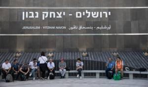 תחנת הרכבת החדשה בירושלים