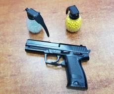 האקדח בו ירה