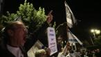 """זעם מתפרץ: ה'ביביסטים' - מול משרד רה""""מ"""