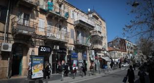 חנויות סגורות בגאולה