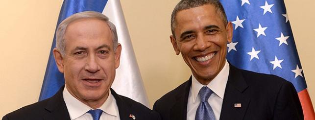 """""""ילדי ישראל רוצים חופש מרקטות"""""""