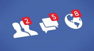 מחקר קובע: פייסבוק עושה אתכם מאושרים