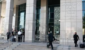 הקריה בתל אביב