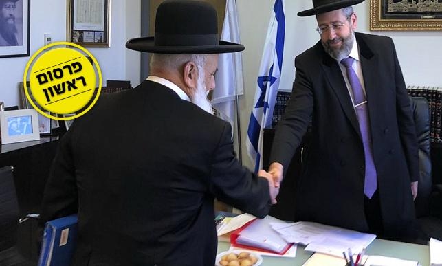 """הרב דוד מלכה בלשכת נשיא ביה""""ד"""