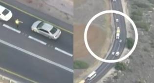 המסוק המשטרתי תיעד: כמעט תאונה • צפו