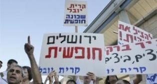 הפגנה נגד חרדים בקריית יובל, ארכיון
